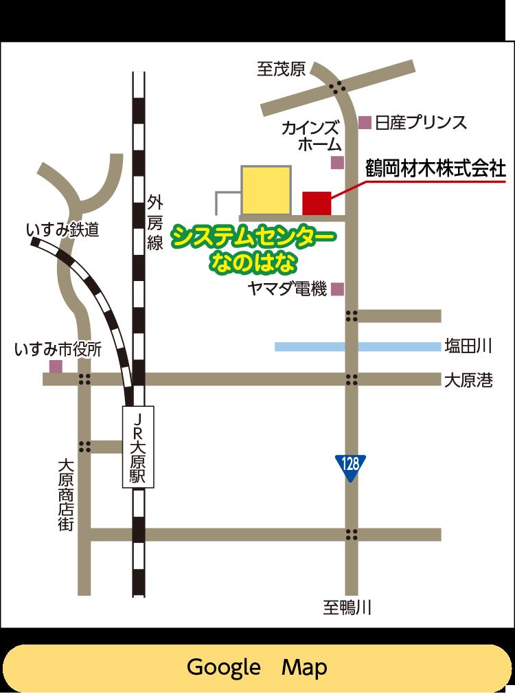 鶴岡材木株式会社・システムセンターなのはな地図